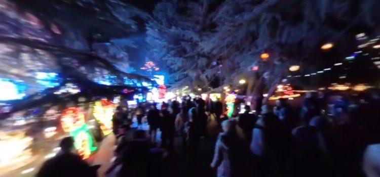 360º View of Christmas Tree Lane